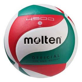 Мяч для волейбола Molten 4500 5 SKL11-282576