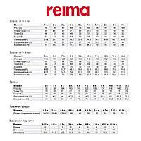 Комбинезон Reima Birds, р. 86 510346-6983 ТМ: reima