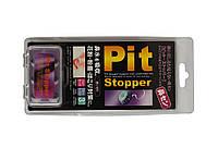 """Респираторы-невидимки (фильтры для носа) Nose Mask """"Pit Stopper - Универсальный"""""""