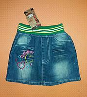 Юбка джинсовая для девочки Mine 98-104 см Синий ю118, КОД: 1746675