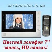 Комплект домофона PC-725R0(PC-668H)