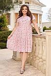 Жіноче літнє плаття Штапель Розмір 48 50 52 54 56 58 60 62 64 66 В наявності 3 кольори, фото 7