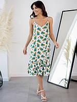 Городской сарафан-платье для лета с фруктовым принтом 42-44, 44-46, 46-48