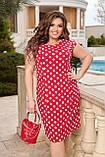 Жіноче плаття з відрізною талією Віскоза Розмір 48 50 52 54 56 58 60 62 64 66 В наявності 6 кольорів, фото 3