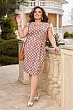 Жіноче плаття з відрізною талією Віскоза Розмір 48 50 52 54 56 58 60 62 64 66 В наявності 6 кольорів, фото 4