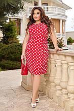Жіноче плаття з відрізною талією Віскоза Розмір 48 50 52 54 56 58 60 62 64 66 В наявності 6 кольорів