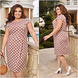 Жіноче плаття з відрізною талією Віскоза Розмір 48 50 52 54 56 58 60 62 64 66 В наявності 6 кольорів, фото 7