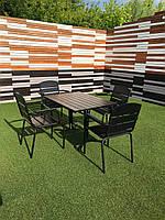 """Комплект летней мебели """"Бордо"""" 1 стол + 4 стула"""