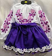 Костюм вышитый  для девочки с длинным рукавом из натуральной ткани 2-10 лет  Белый с фиолетом