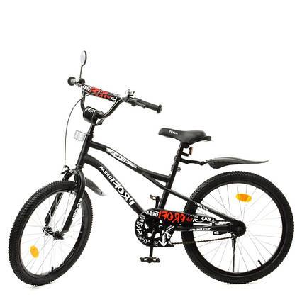 Влосипед двухколесный для детей 7-10 лет, колеса 20 дюймов, стальная рама, подножка, матовый, PROF1 Y20252-1