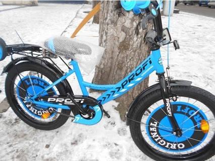Влосипед двухколесный для детей 7-10 лет, колеса 20 дюймов, стальная рама, багажник, PROF1 Y2044-1 Original