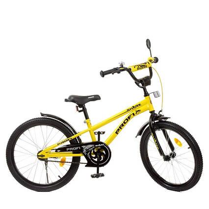 Влосипед двухколесный для детей 7-10 лет, колеса 20 дюймов, стальная рама, подножка, звонок, фонарь, PROF1