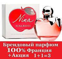 Духи Nina Ricci Nina Нина Ричи