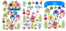 """Вафельна картинка на торт """"Рибки (акули, окуні, морські зірки)"""" (на аркуші А4)-"""