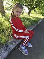 Костюм спортивний дитячий для дівчинки, двунить, від 86 до 128 см росту
