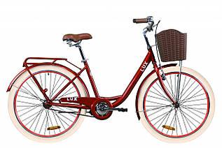 """Велосипед міський жіночий 26"""" Dorozhnik Lux 2021 рама 17"""" рубіновий"""