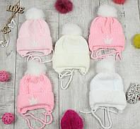 Бездоганний асортимент для Вашого магазину - Дитячі шапки !!!