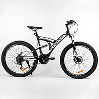 """Спортивный велосипед 26 дюймов (рама 16"""", 21 скорость, сборка 75%) Corso Hyper 66729 Серый"""