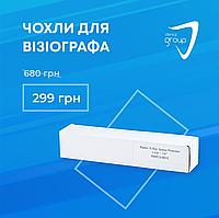 Plastic X-Ray Sensor Protector, 500 шт, чехлы для датчика визиографа