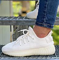 Женские кроссовки Adidas Yeezy Boost 350 белые лето-весна-осень. Живое фото. Реплика (Жіночі кроссівки Adidas)