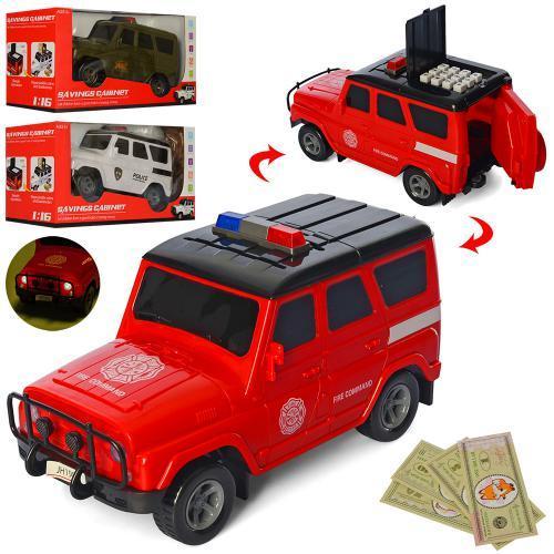 Дитяча Скарбничка JH1989 Пожежна машина