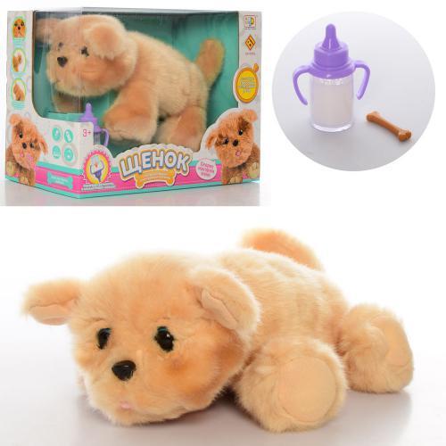 М'яка іграшка MP 2149 Собака, інтерактивна