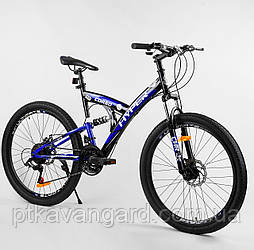 """Спортивный велосипед 26 дюймов Синий 21 скорость Corso Hyper рама металлическая 16"""" собран на 75%"""