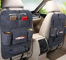 Органайзер автомобильный на спинку сидения