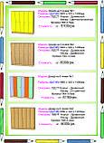 Шкафы и лавочки для детского сада, фото 6