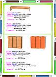 Шкафы и лавочки для детского сада, фото 7
