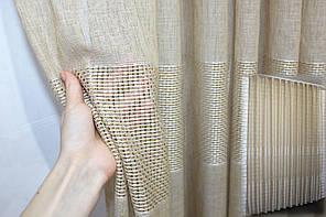 """Отрез (1,2х2,7м.) ткани. Тюль лён полосы сетка, коллекция """"Мадрид"""", цвет капучино. Код 747ту 00-573"""
