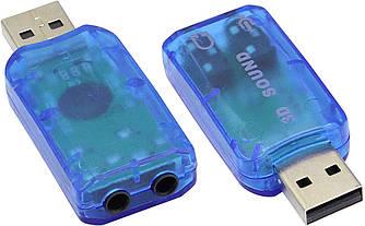 Зовнішня USB звукова карта 3D Sound card 5.1 (випадковий колір) (24102)
