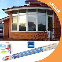 """Сонцезахисна плівка відбиває """"Комфортний будинок"""" для вікон і балконів, 0,96 м х 5,4 м (2 вікна)"""
