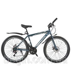 Велосипед SPARK FORESTER 26-ST-17-ZV-D (Серый с белым)