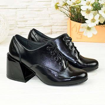 Туфли лаковые женские на устойчивом каблуке, цвет черный. 36 размер