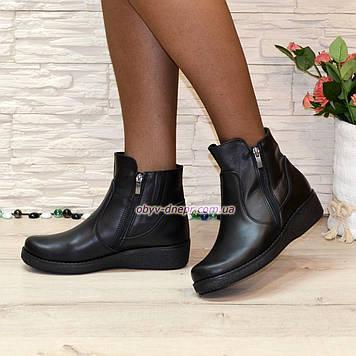 Демисезонные женские ботинки на невысокой танкетке, натуральная кожа. 40 размер