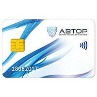 Смарт-карта АВТОР Пристрій КЗІ CryptoCard-338D