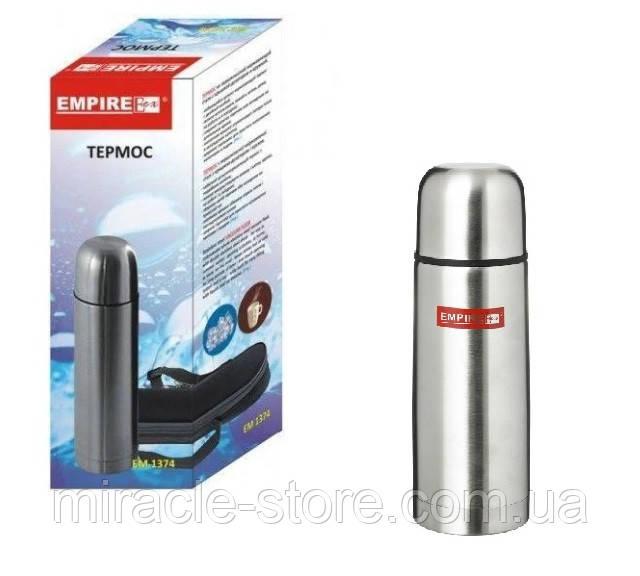 Термос вакуумный с чехлом Empire EM-1374 330 мл