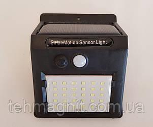 Світильник з датчиком руху настінний Solar Motion Sensor Light Led 30