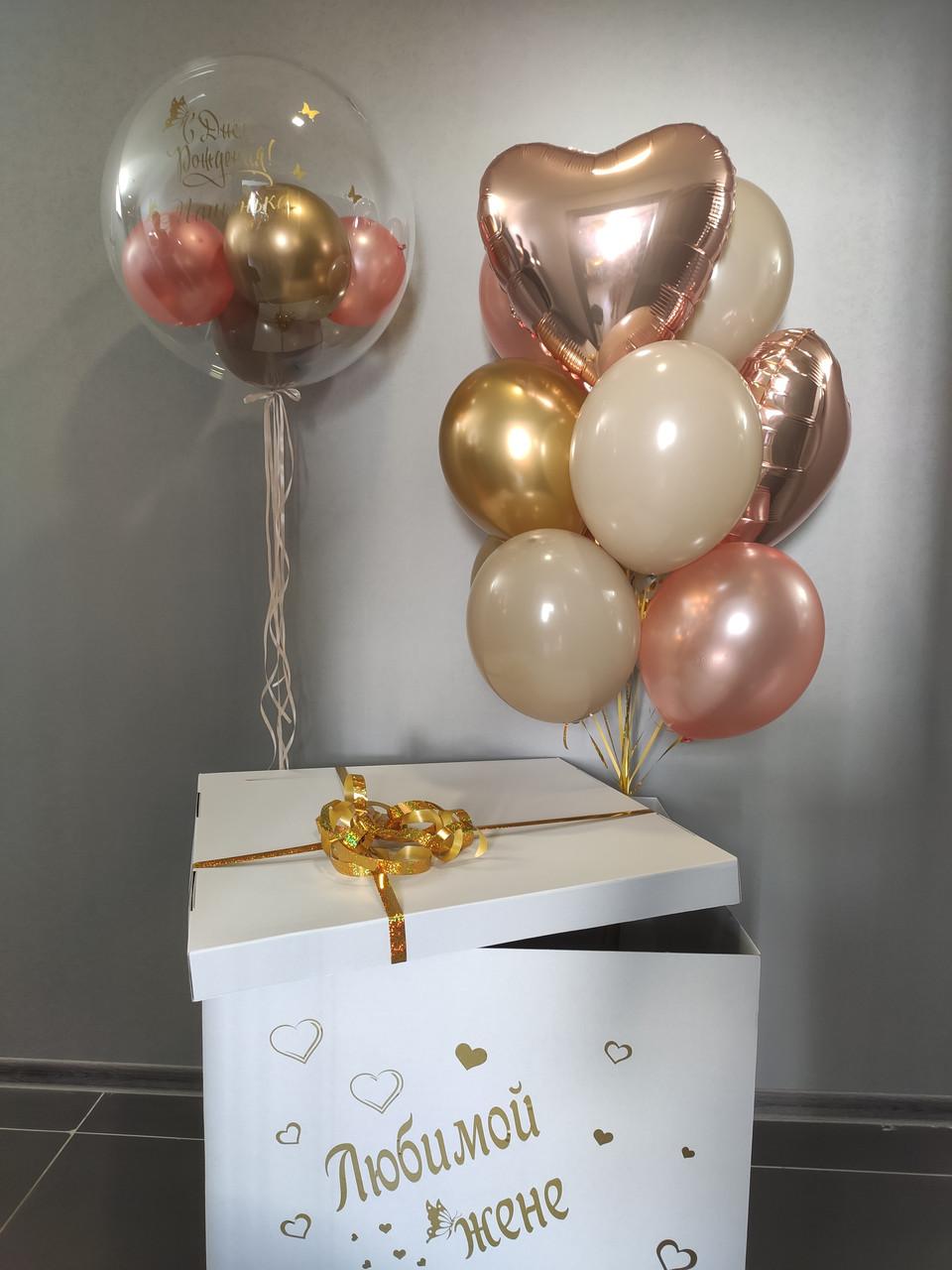 Коробка сюрприз з кулями і баблз з написом