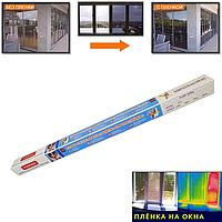 """Сонцезахисна плівка відбиває """"Комфортний будинок"""" для лоджій, балконів, вікон (0,96 м х 8,0 м)"""