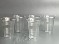 Одноразовые стаканы пластиковые 480 мл (уп-50 шт)