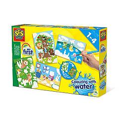 Набор для творчества SES Creative Colouring with water - Водные рисунки Животные 14456