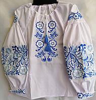 Вышиванка детская для девочки с длинным рукавом из натуральной ткани 122-146 см Бело-синяя