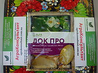 Док Про, 6 г - фунгицид НА ТОМАТЫ, КАРТОФЕЛЬ, ПОДСОЛНЕЧНИК (цимоксанил, 300 г/кг + миклобутанил, 200 г/кг)