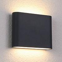 Уличный светильник Nowodvorski 6775 SEMI