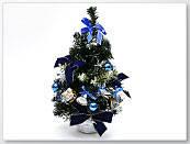 Декоративная елка в горшке, 30см, декор серебро и синий цвет