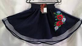 Юбка вышитая для девочки из натуральной ткани 98-116 см Темно-Синяя
