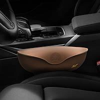 Органайзер - бардачок автомобільний між сидіннями (АО-2014)