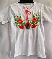 Вышиванка детская для девочки с длинным рукавом из натуральной ткани 116-140 см Бело-красная